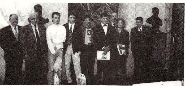 Prix du Jeune Talent 1995 du Jura Francais